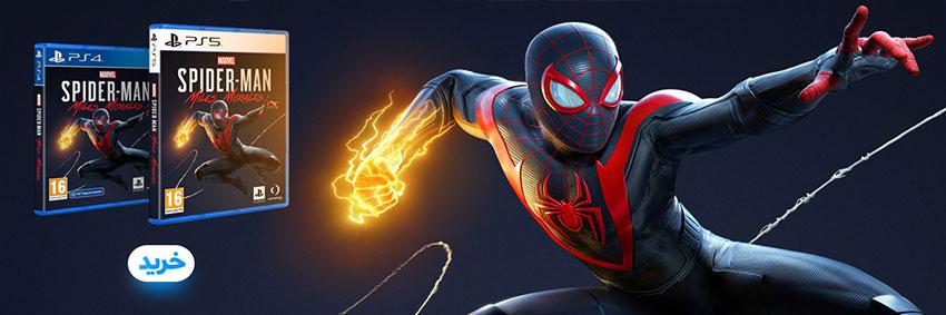 spider-man-miles