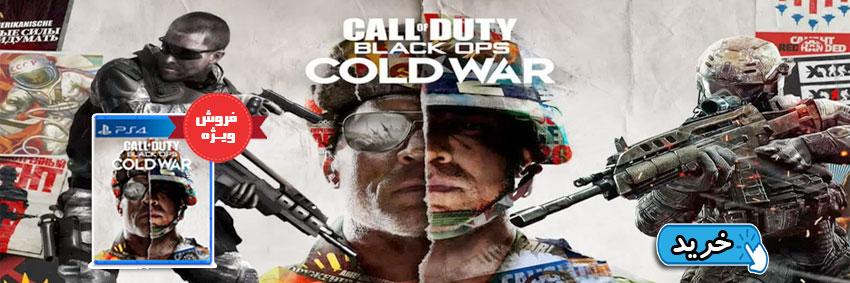 call-coldwar-banner