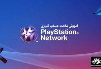 PSN-Create-Account (1)