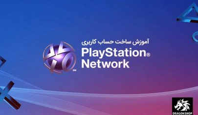 PSN-Create-Account (1)