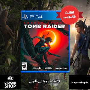 Shadow-of-The-Tomb-Raider2