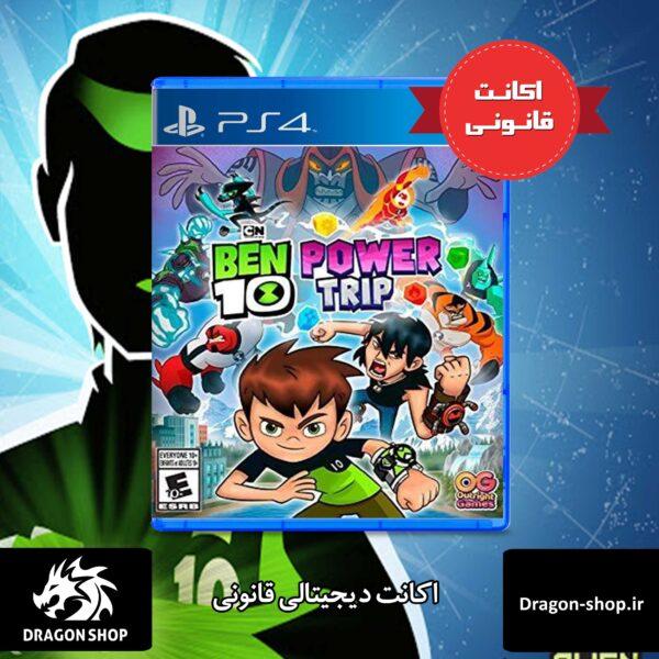 خرید بازی بن تن Ben 10 Power Trip اکانت قانونی مخصوص پلی استیشن