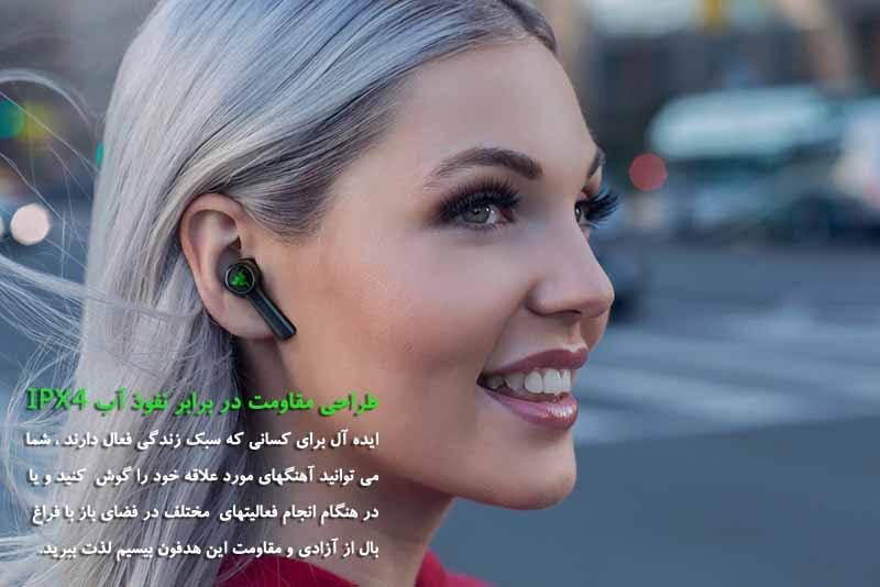 خرید هدست بازی ریزر Headset Gaming Razer Hammerhead True Wireless