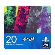 نصب بازی پک 20 بازی PS4 کپی خور (همه بازی ها انتخابی)