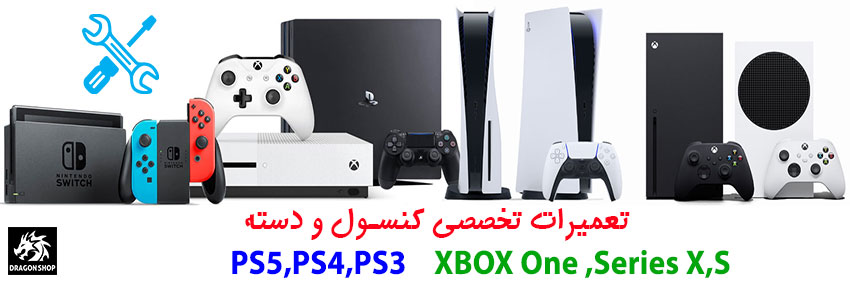 Gaming-Consoles-all-services-banner